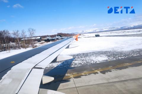 В аэропорту Южно-Сахалинска реконструируют пассажирский перрон