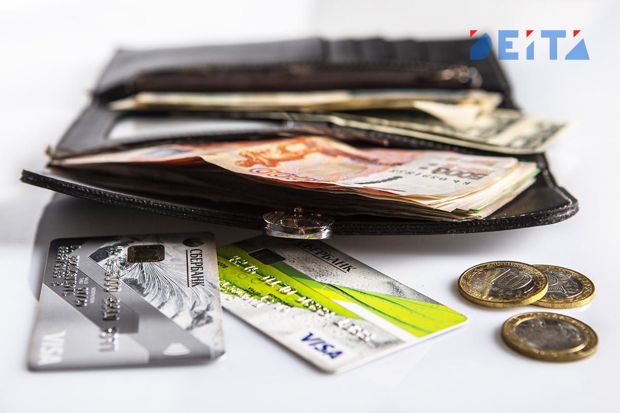 Ограничат ли использование наличных денег в России, сказали эксперты