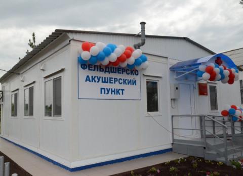 Три фельдшерско-акушерских пункта построили в Приморье