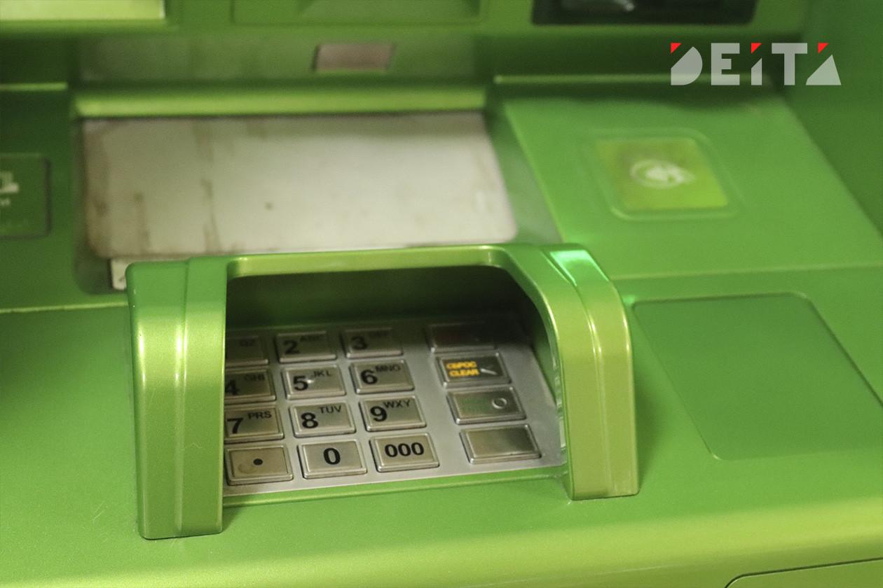Если банкомат не отдает деньги, нужно поступать так