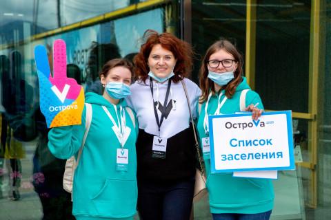 Форум «Острова 2021»: более 150 ребят из 70 регионов приедут на Сахалин