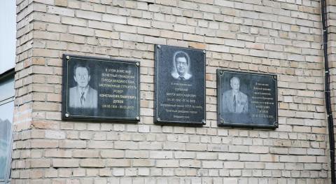 Улицы, скверы и предприятия во Владивостоке будут называть именами выдающихся жителей