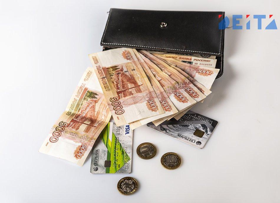 Россияне начали выплачивать «безнадёжные» долги