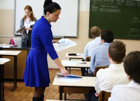 Зарплатный эксперимент проведут над российскими педагогами