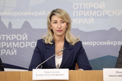 Елена Пархоменко рассказала о старте отопительного сезона в Приморском крае