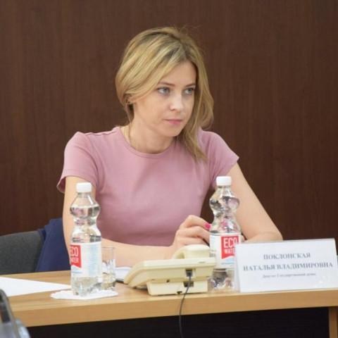 Новая должность Поклонской удивила россиян