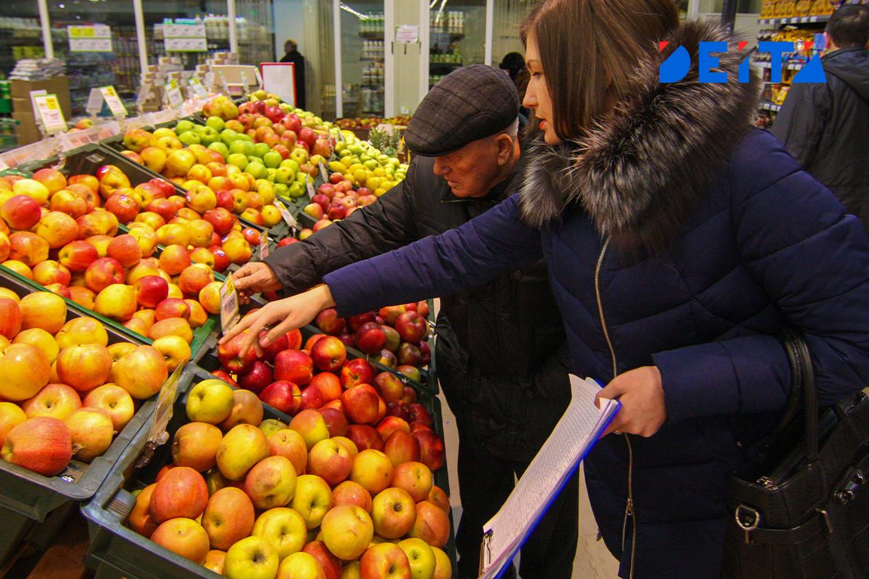 Как будут контролировать цены в магазинах, решили в правительстве