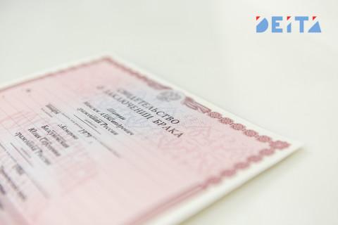 В 2021 году в России заменят все документы