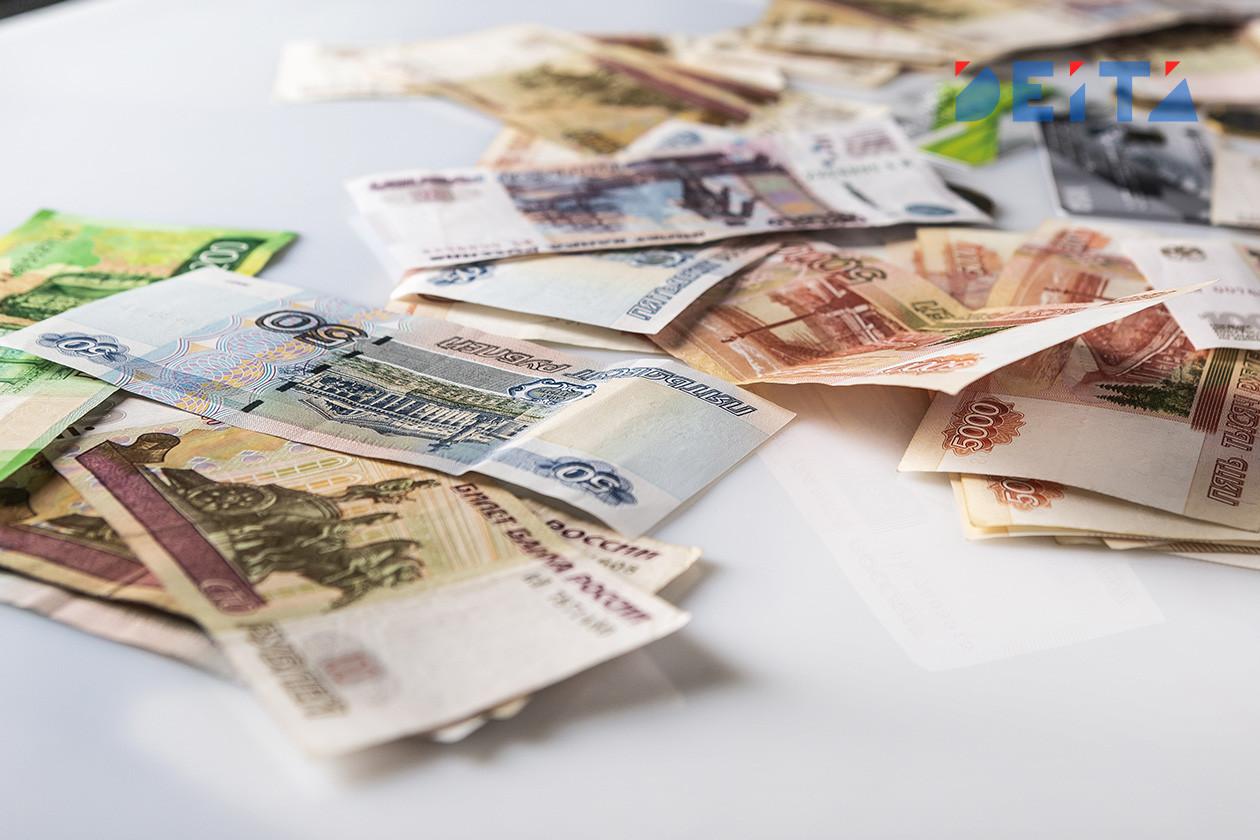 Минфин ослабит курс рубля — эксперт