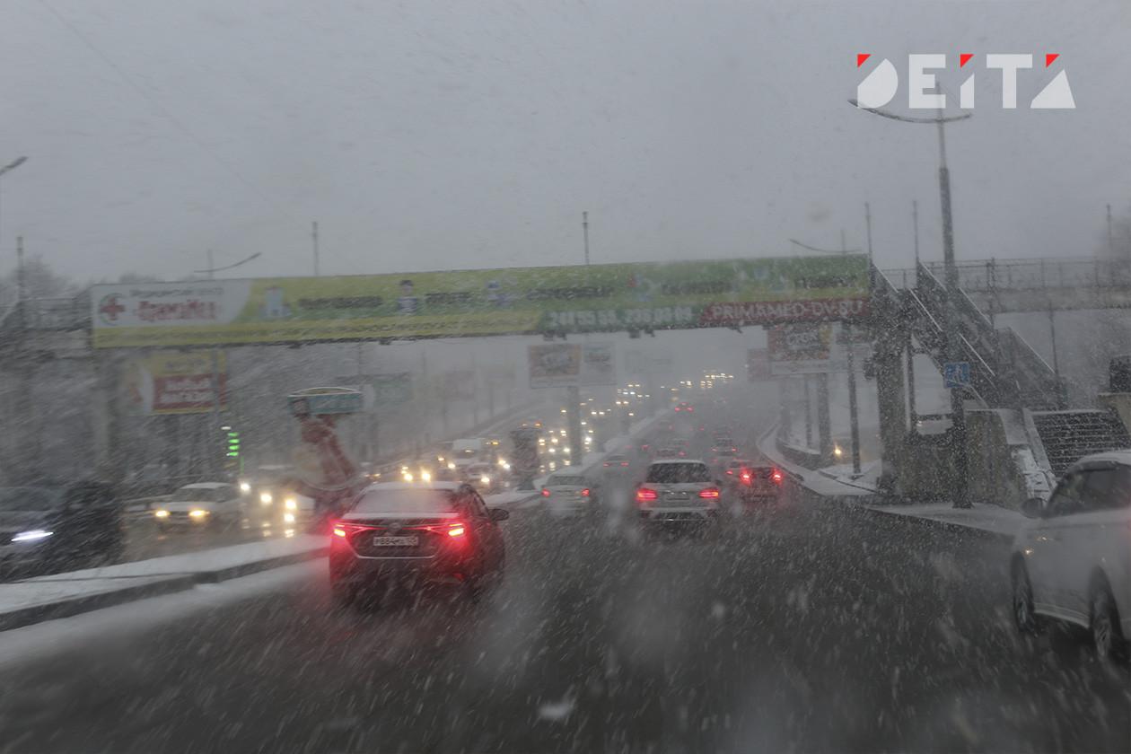Ждите снега: жителей Владивостока предупредили об ухудшении погоды