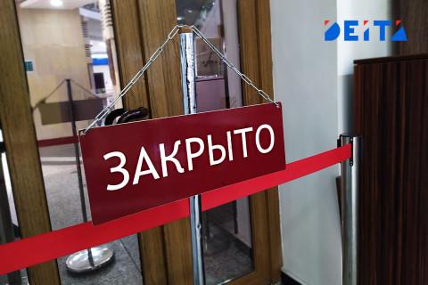 Четыре тысячи компаний исчезли в Приморье