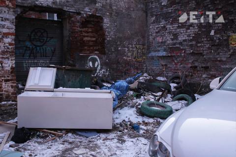 Недобросовестная УК пошла под суд во Владивостоке