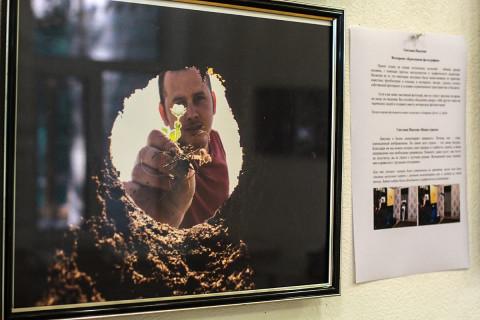 «Фоточайки»: открыта новая выставка