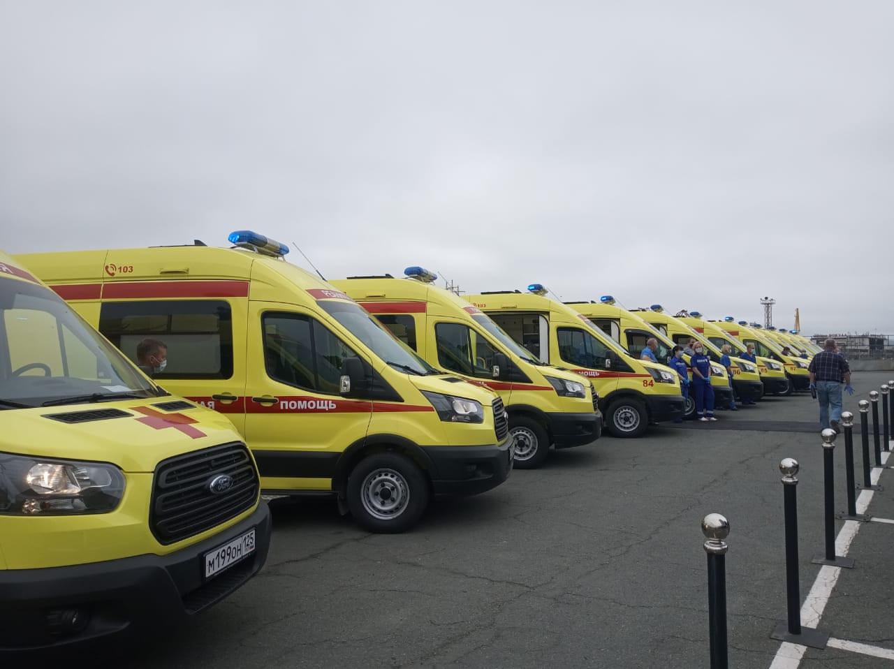 Новые машины скорой помощи поступили в приморские отделения