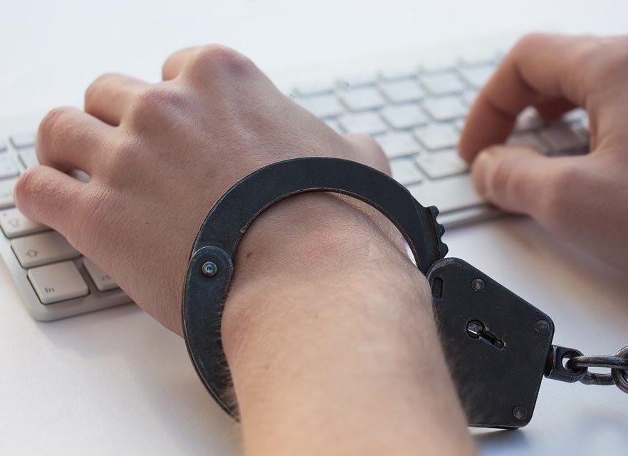 Полиция займется угрозами в интернете