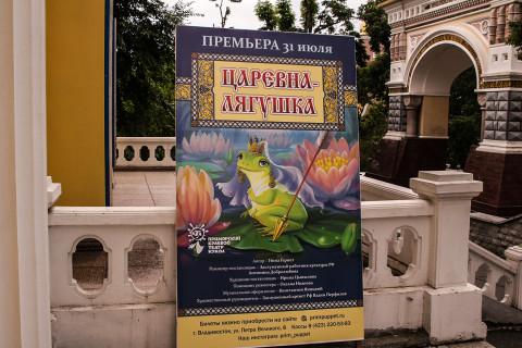Режиссёр говорит приморским актёрам «Браво!»: премьера совсем скоро