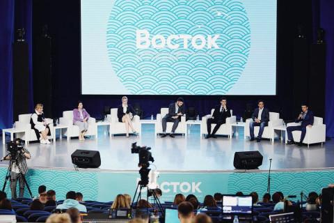 Всероссийский молодежный образовательный форум «Восток» проходит во Владивостоке