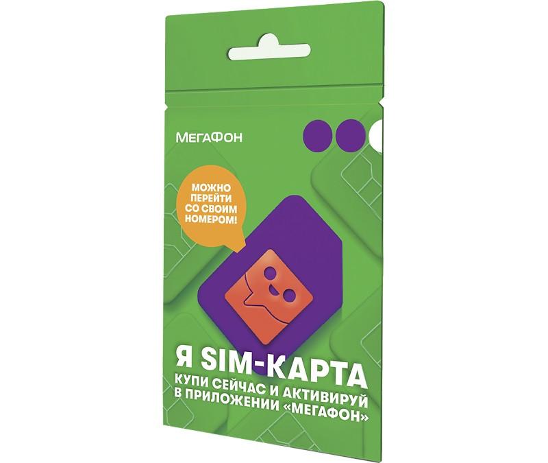 МегаФон реализует сим-карты в магазинах у дома в Приморье