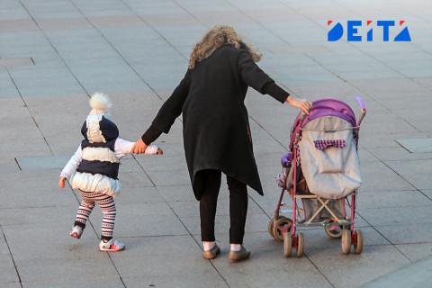 В России предложили выплачивать «материнскую зарплату»
