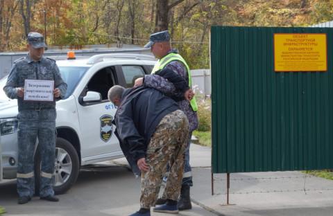 Приморский филиал ведомственной охраны Минтранса России присоединился к флешмобу
