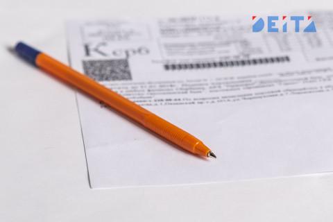 Госдума запретит комиссию при оплате квитанций