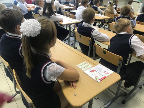 Российских школьников проверят на агрессию