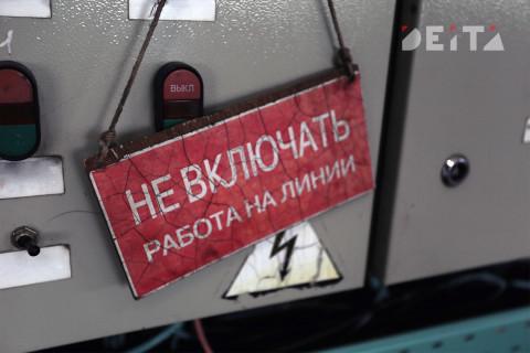 Жители Артёма столкнулись с повторным коммунальным коллапсом