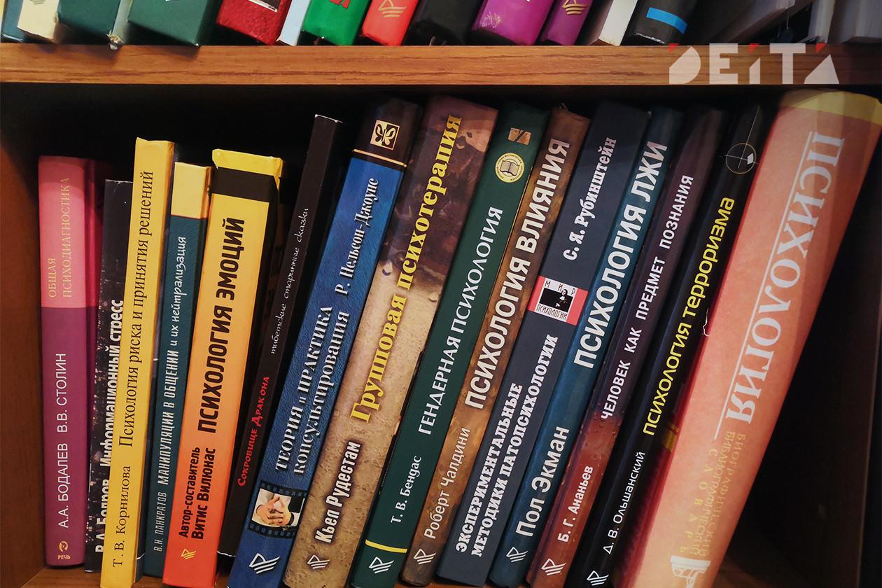 ТОП-7 книг по психологии, о которых вы не знали