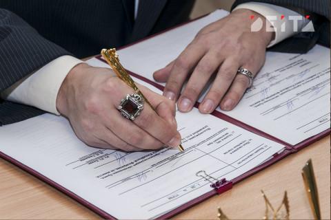 Бумажные документы в России собрались заменить приложением