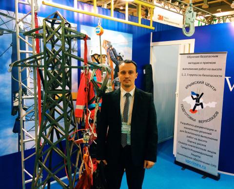 Специалист Хабаровских электрических сетей одержал победу в конкурсе «Лучший специалист в области охраны труда Хабаровского края»