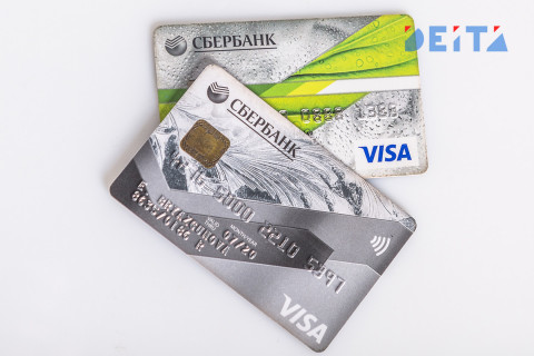 Сбербанк назвал срок исчезновения банковских карт