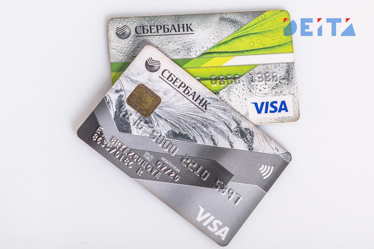 Россиян могут заставить платить за выпуск банковских карт