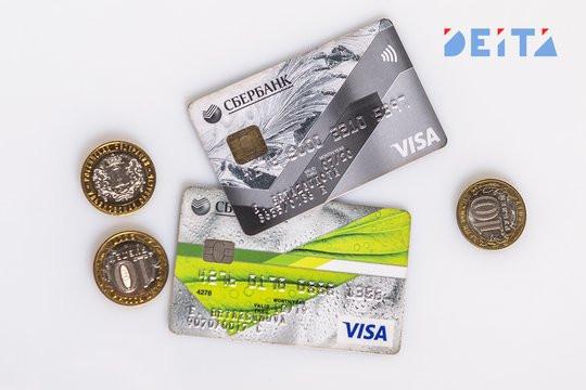 Мошенники начали ловить россиян на банковские карты