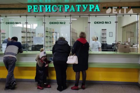Уголовное дело завели за поддельные сертификаты о вакцинации в Приморье