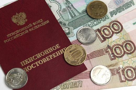 Средний размер пенсии в России увеличится почти на тысячу рублей