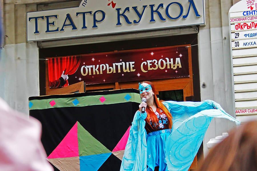 Уличное представление, премьеры и боевой настрой: Театр кукол открыл сезон