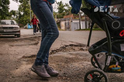 Приморские семьи оформляют маткапитал без заявлений