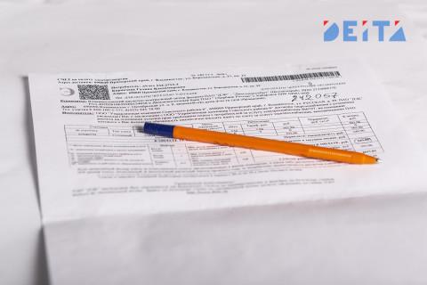 Штрафы и пени за долги по ЖКХ возвращают в России