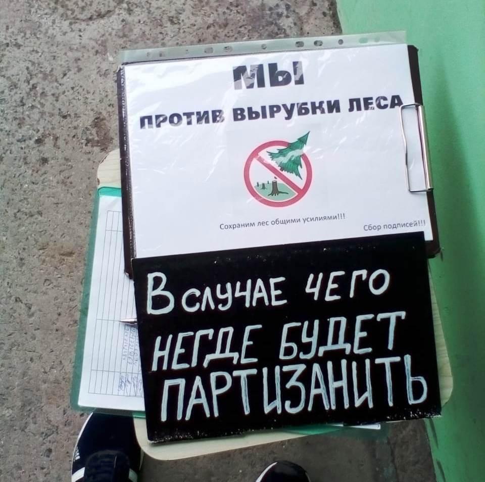 """""""Кто может, бегите"""": Приморцы штурмуют скандальную стройку во Владивостоке"""