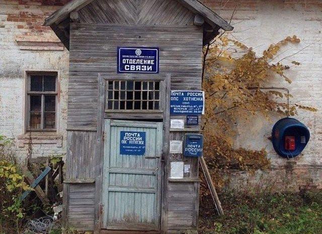 «Почта России» готова принимать заявления на соцпомощь населению