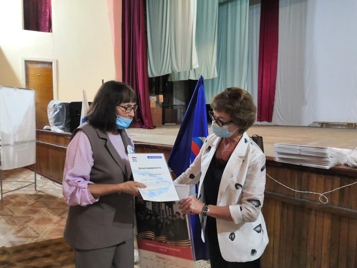 Активисток женского общественного движения награждают за помощь в период пандемии