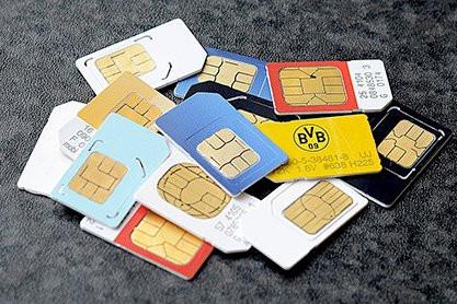 Мошенники списывают деньги со счётов россиян с помощью сим-карт