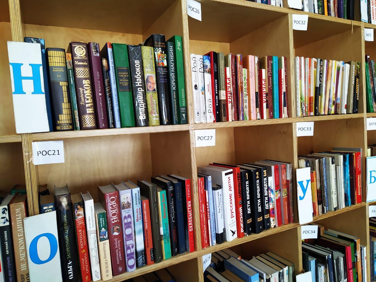 Почти 80% библиотек снова открыли свои двери в Приморье