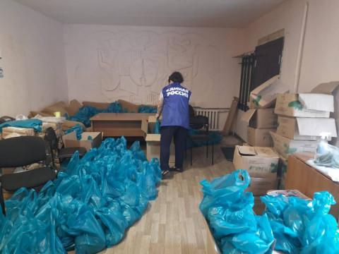 В Партизанске подготовили гуманитарную помощь для граждан из группы риска