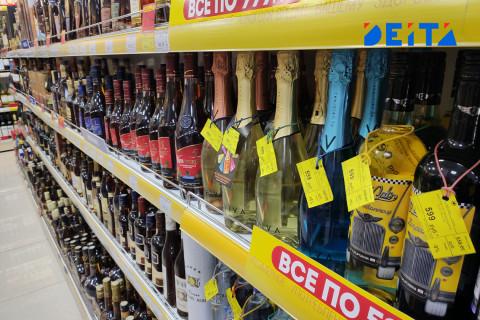 Продажу алкоголя в Новый год предложили сильно ограничить