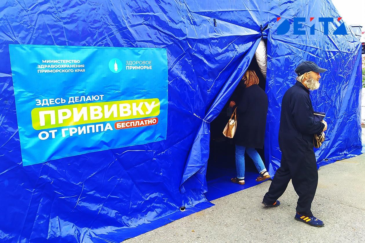 Мобильные пункты вакцинации от гриппа завершают работу в Приморье