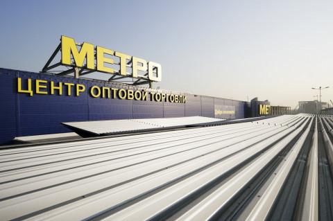 METRO Cash&Carry может открыться в Приморье