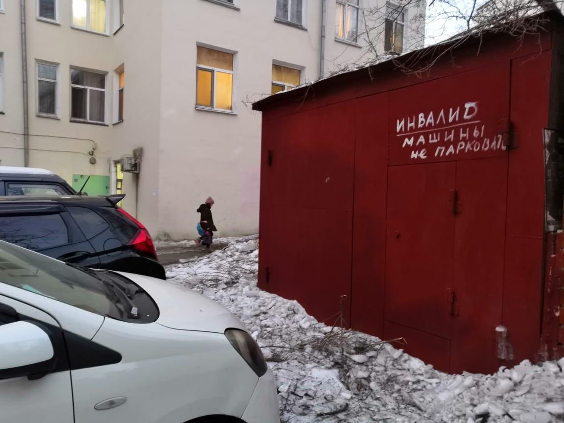 Закон о «гаражной амнистии» готовят для россиян