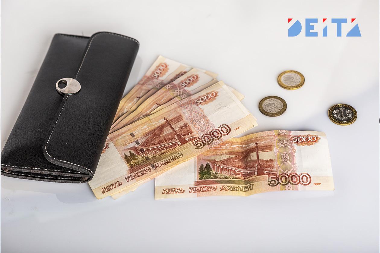Россияне рассказали, сколько хотят зарабатывать в месяц