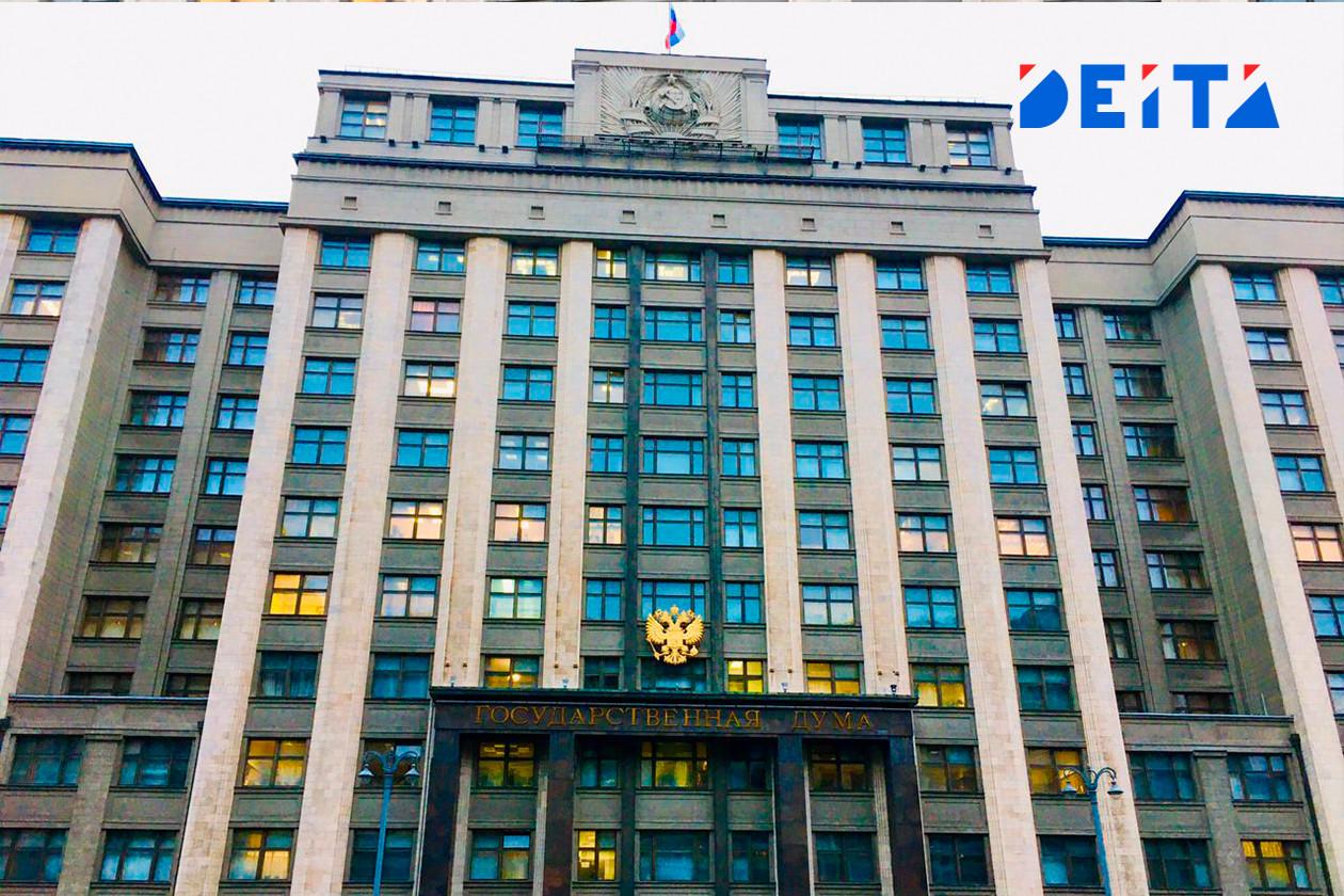 Госдума приняла закон о штрафах за публикацию данных об иноагентах без маркировки